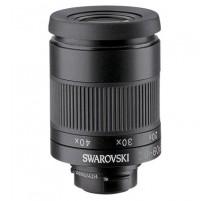 Swarovski Optik 20-60x okuliaras